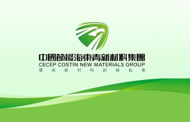 海東青評估附屬拖欠付款影響 續停牌|即時新聞|財經|on.cc東網