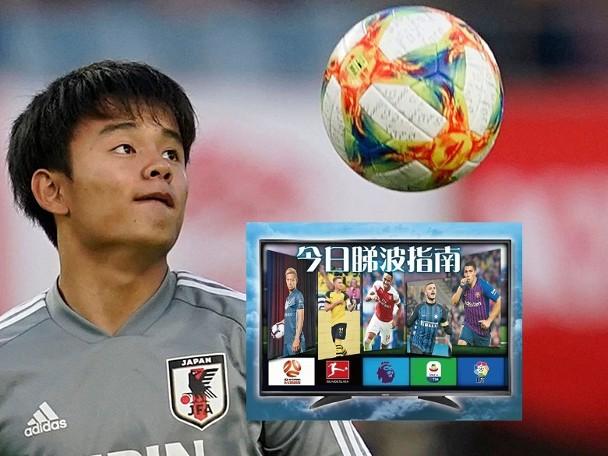【美洲盃】日本對烏拉圭 睇久保建英|即時新聞|體育|on.cc東網