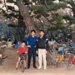 1989osea-01