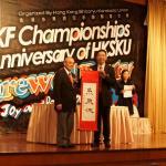 201212 APSKF Championship (51)