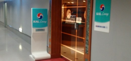 korean-air-lounge-kix-entrance-hk-travel-blog