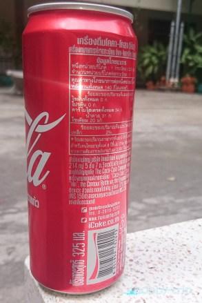 Кока Кола в Банкок