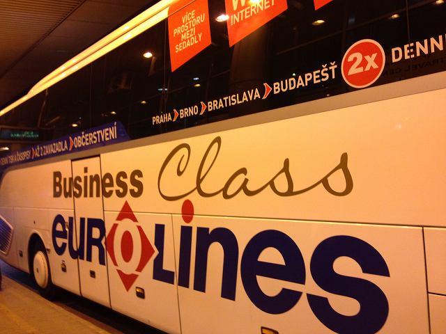 ブダペストからチェコのプラハまでユーロラインバスで移動⑥