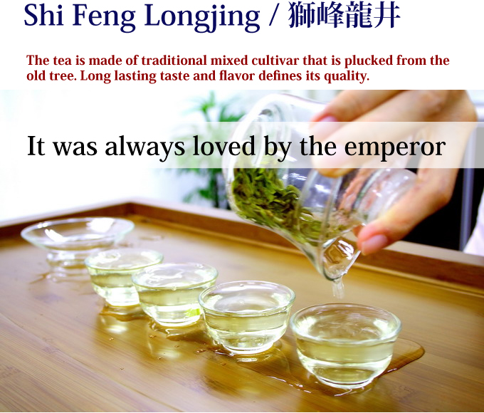 Feng Shu Shu Hon Long Jing Chinese Green Tea : Hojo Tea