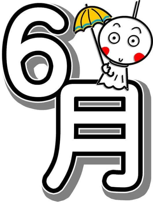 june-word003