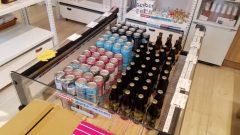 北欧地ビール