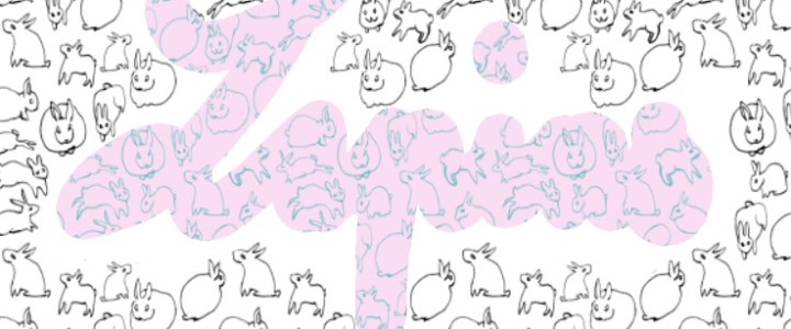 Surface pattern design – childish bunny