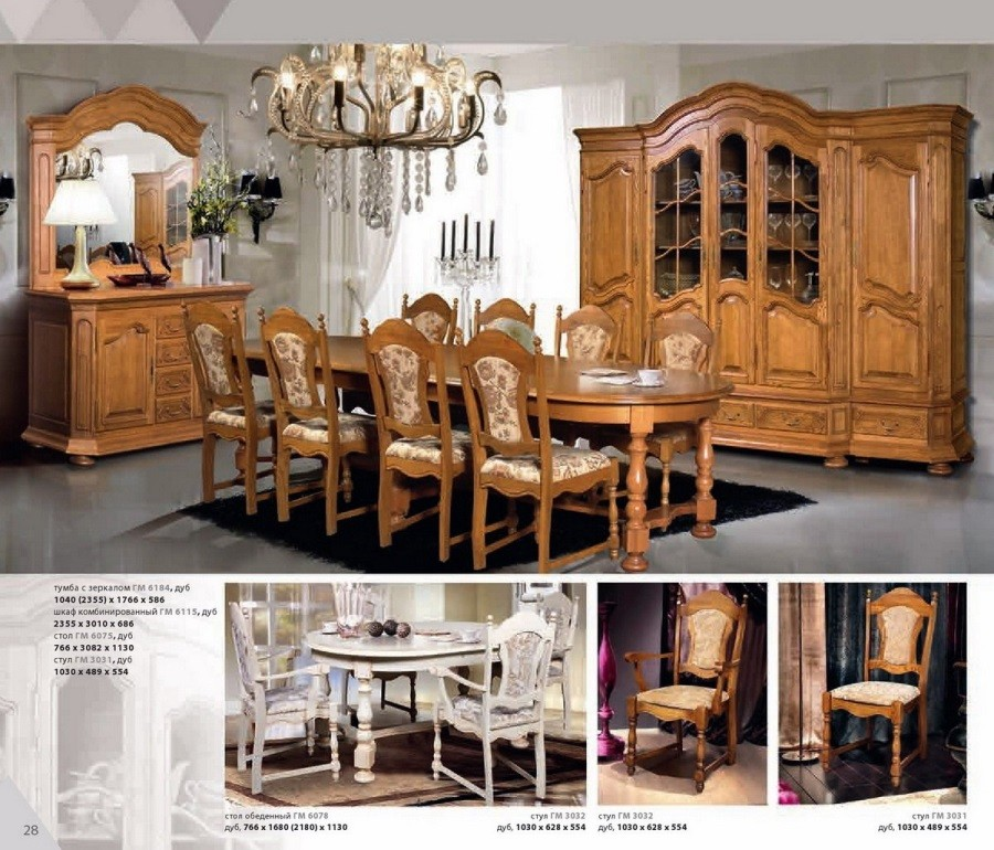 Cheap Price Furniture Dining Room Versal Oak Massiv Photos And Prices In Philippines