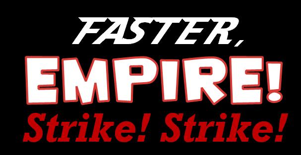 logo-fasterempire