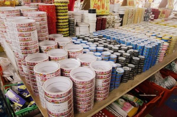 Uniwide DIY Party Supplies02