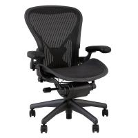 Herman Miller Aeron Chair Parts Give Awesome Look for ...