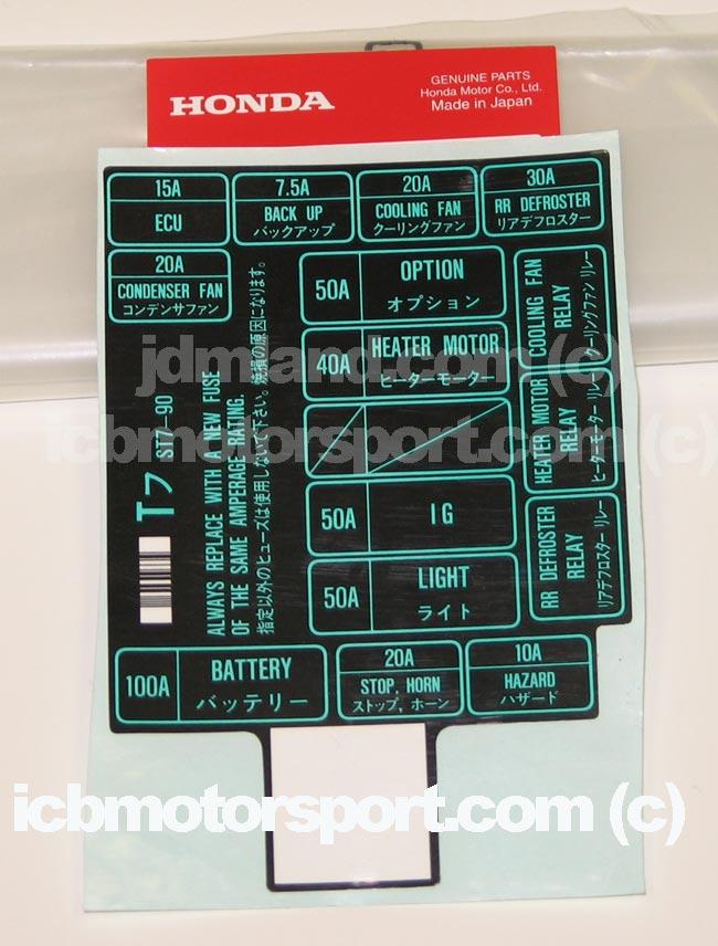 93 integra wiring diagram thermostat housing ground wires honda tech