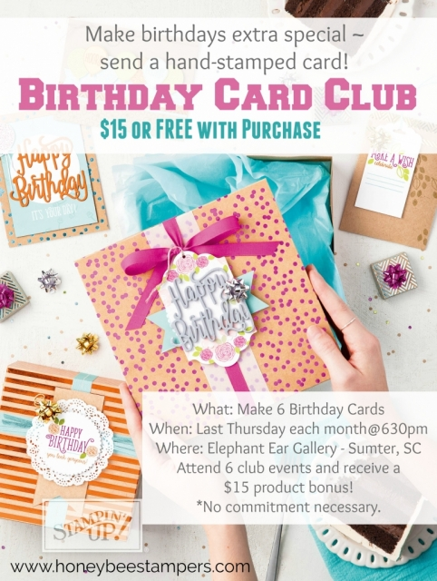 How To Make A Birthday Flyer birthday flyer print-templates flyers