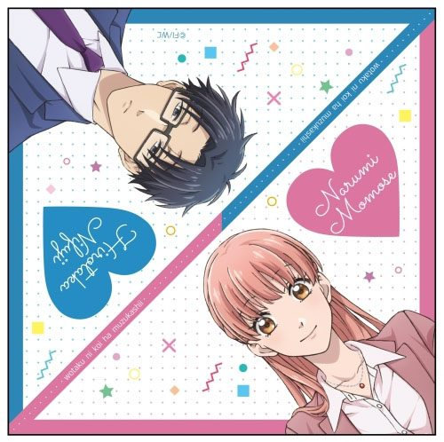 Tada Never Falls In Love Wallpaper Wotaku Ni Koi Wa Muzukashii Wotakoi Love Is Hard For
