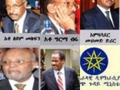 FormerMinistersnowAmbassadorsofEthiopia.jpg