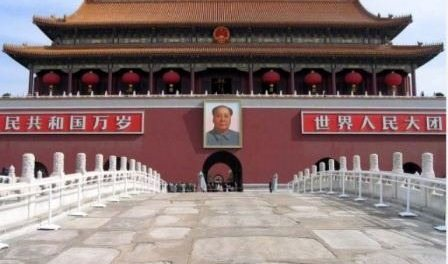 Photo-The-Forbidden-City-Chinese-imperial-palace.jpg