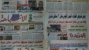 Photo-Sudanese-newspapers-November-2015.jpg