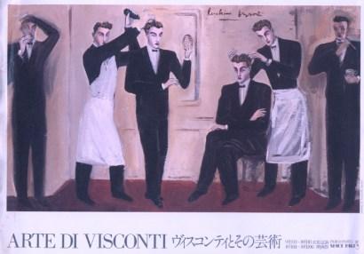 ヴィスコンティとその芸術