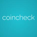 コインチェック(coincheck)は入金が遅い?土日祝は入金反映されないので、急ぎの方は注意!