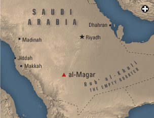 Al-Magar lies amid the low hills and sandy valleys of southwestern Saudi Arabia.