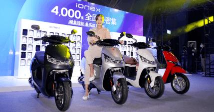 KYMCO Ionex 3.0 發表會,推 4 款電動機車:小綿羊到大野狼都有 (早鳥終身免基本費)