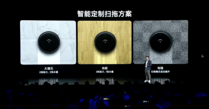 米家掃拖機器人 Pro 全新登場,毫米級避障系統,售價 2,999 人民幣 ( 折合台幣約 13,100 元 )