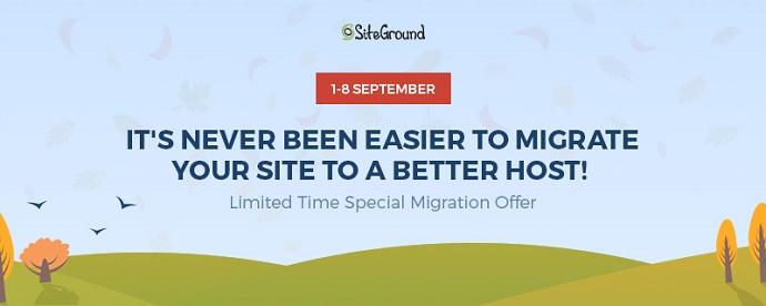 SiteGround Migration Offer