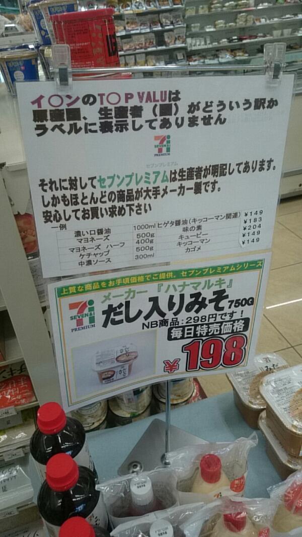 20140511153807_1_1