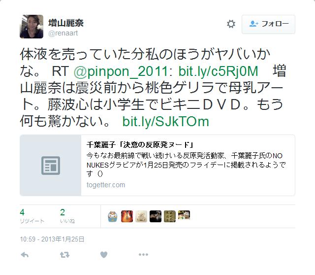20151214153007_124_1