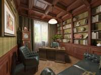 Home office ideas 2017