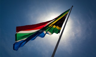 South-African-Flag-Proud
