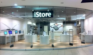 iStore-Eastgate-outside-looking-in