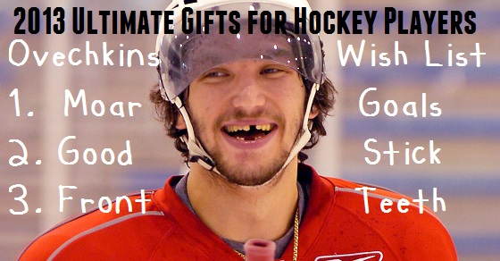 Best Christmas Gifts for Hockey Players – 2013 Edition