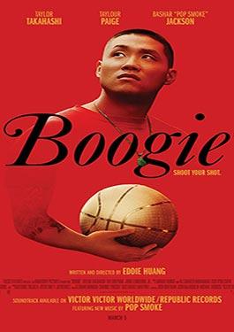 รีวิวหนัง Boogie (2021) บูกี้