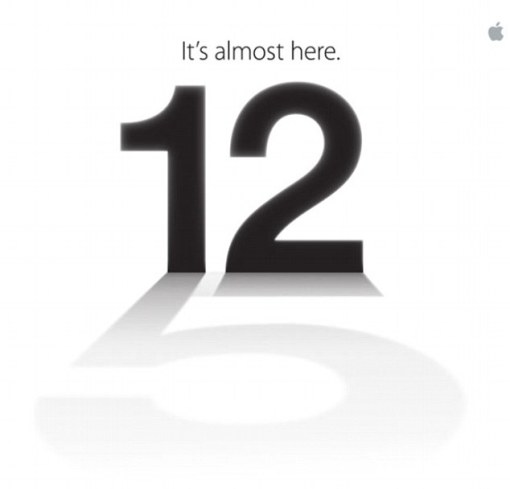 iPhone 5 Launch Invite