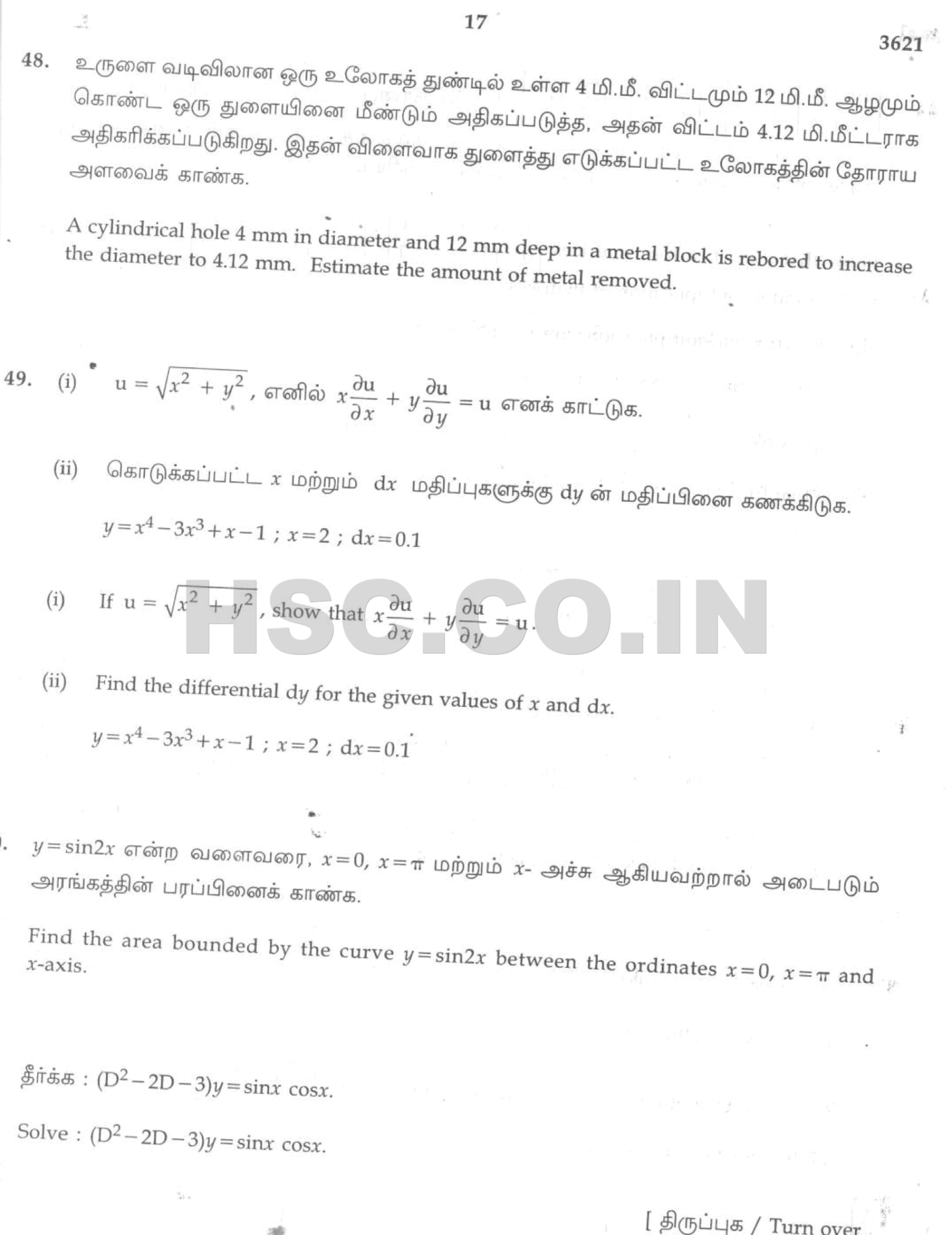 past hsc mathematics papers Download and read cssa past hsc trial exam papers mathematics cssa past hsc trial exam papers mathematics only for you today discover your favourite cssa past hsc trial exam papers mathematics book right here by.