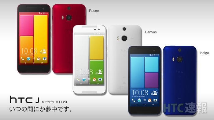 HTL23_color