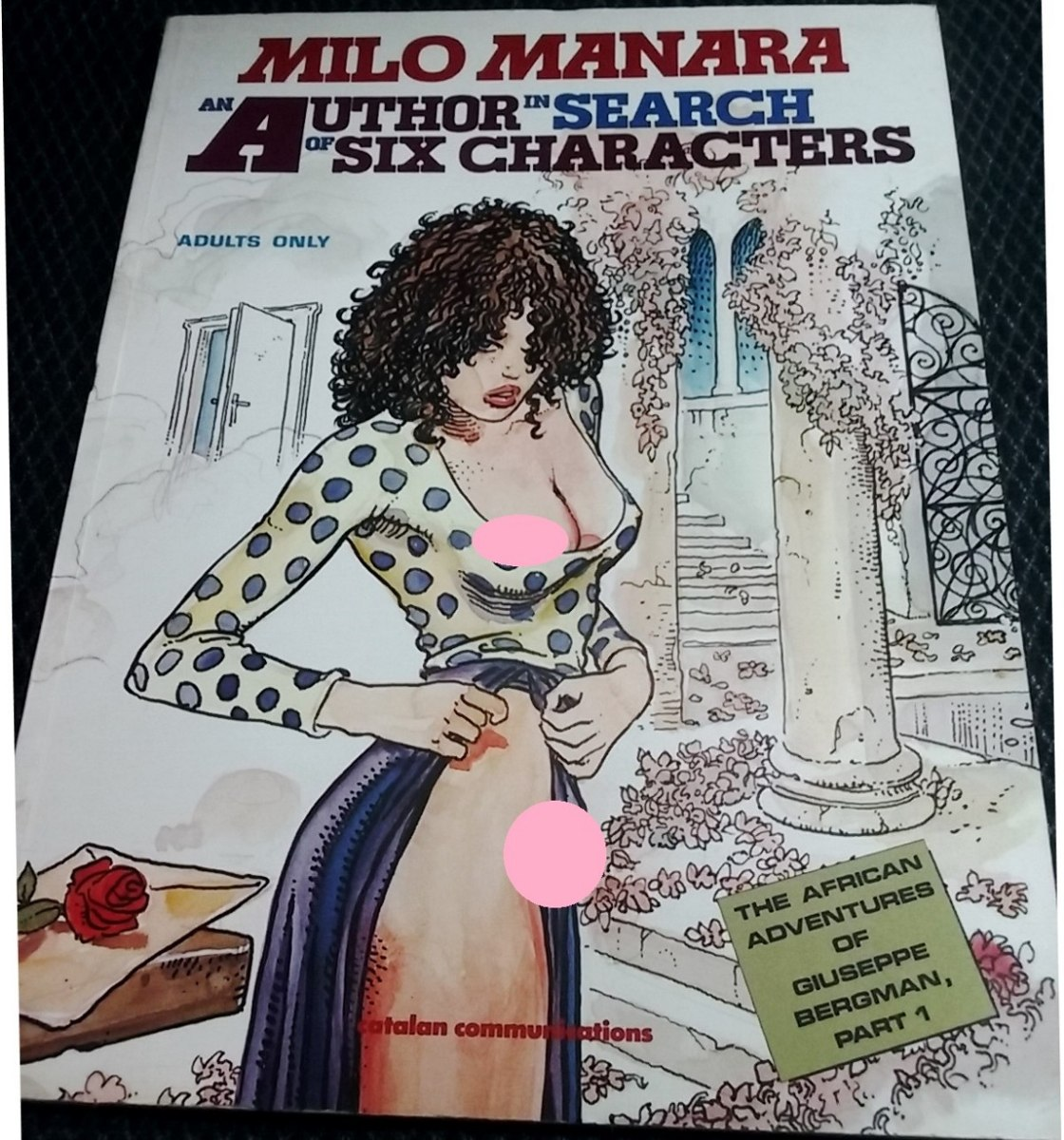 Libro Kama Sutra Milo Manara An Author In Search Of Six Characters Ranxerox