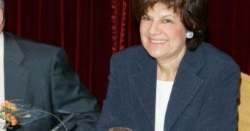 Josefina Cruz Villalón.