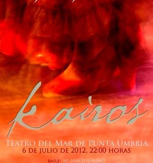 Cartel anunciador de la actuación en Punta Umbría.