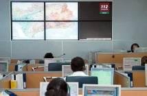 Sala de operaciones del Sistema de Emergencias 112 Andalucia.