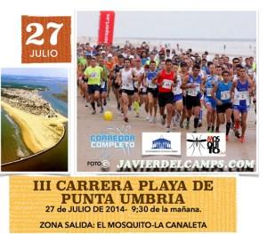 Cartel Carrera Playa de Punta Umbría.