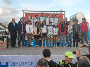 Foto familia Huelva Extrema