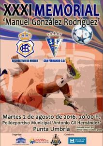 Cartel del Memorial Manuel González Rodríguez de Punta Umbría.