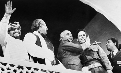 Bhutto-Others
