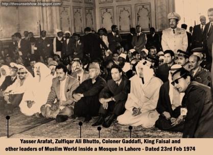 Gaddafi Bhutto Arafat Faisal