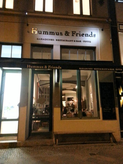 Hummus & friends, מבט מבחוץ