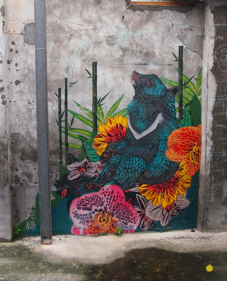 One of my favourite pieces I saw painted on a wall.