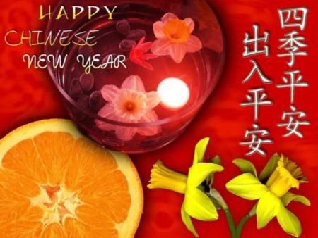 Картинки на Китайский Новый год 2021