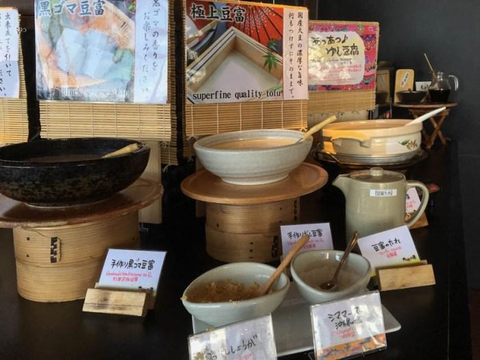 daichi_menu